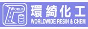 环绮化工(香港)有限公司