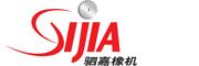 广州市驷嘉橡胶机械有限公司