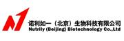诺利如一(北京)生物科技有限公司 <br/> Nutrily (Beijing) Biotechnology Co.,Ltd