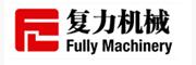 宁波市北仑复力机械有限公司