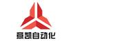 无锡意凯自动化技术有限公司
