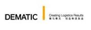 德马泰克国际贸易(上海)有限公司