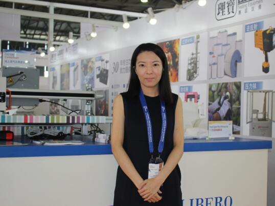 理宝科技有限公司(Libero)应用工程师姚韵珊女士