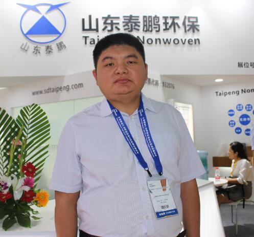 山东泰鹏环保材料股份有限公司副总经理宋冠军先生