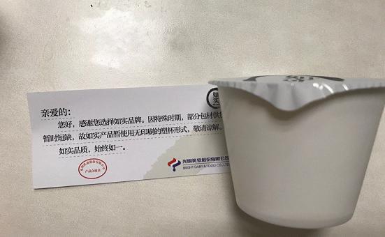guangmingrushilupobaozhuang