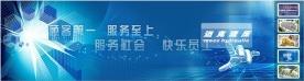 北京中冶迈克液压有限责任公司