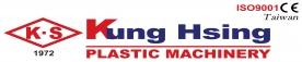 光兴塑料机械厂股份有限公司
