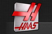 哈斯自动数控机械(上海) 有限公司