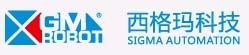 东莞市西格玛自动化科技有限公司