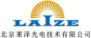 北京莱泽光电技术有限公司