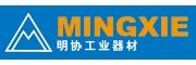 广州明协工业器材有限公司