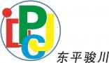 青岛东平骏川工业自动化设备有限公司