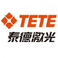 深圳泰德激光科技有限公司