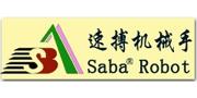 东莞市速博自动化科技有限公司